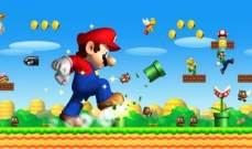 """بيع نسخة نادرة من لعبة """"Super Mario Bros"""" بسعر خيالي"""