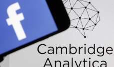 """تقرير: غرامة """"فيسبوك"""" من لجنة التجارة الفدرالية كانت قيمتها 10 مليار دولار"""