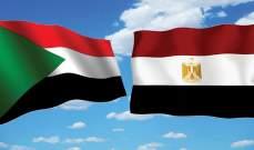 مصر والسودان تتفقان على تأسيس شركة مساهمة للصناعات الغذائية