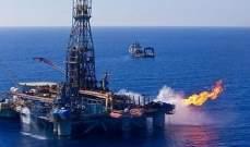 مصر توقع 9 اتفاقيات لاستكشاف النفط والغاز باستثمارات تفوق 452 مليون دولار