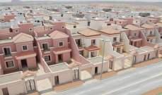 """""""سكني"""": 19 مشروعاً سكنياً في مكة المكرمة والمدينة المنورة"""