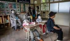 بالصور: قرية يابانية محرومة من الأطفال... هكذا وجدت الحلّ!