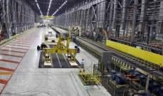 """إنتاج أول أنظمة وقطع طائرات الـ""""تايفون"""" في السعودية في 2020"""