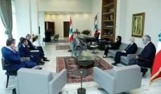 الرئيس عون يلتقي أعضاء لجنة الرقابة على المصارف