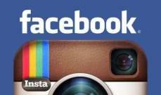 """بالصور: كم يعرف عنك """"فيسبوك"""" و""""انستغرام"""" و""""نتفليكس""""؟"""