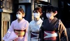 """""""فيتش"""" تخفض نظرتها لتصنيف اليابان إلى سلبية جراء الانكماش الاقتصادي الحاد"""