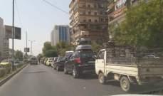 سوريا تشهد أزمة بنزين خانقة بعد تخفيض المادة للسيارات لـ30 ليتر شهرياً