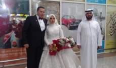 26.2 مليون درهم منح زواج في الإمارات خلال الربع الأول 2019