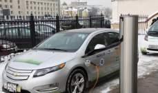 روسيا تشجع على الإنتقال للسيارات الكهربائية