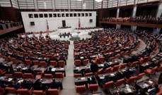 البرلمان التركي يمنح أردوغان سلطة الطوارئ لمواجهة مخاطر الاستتقرار الاقتصادي