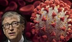 """هل صنع بيل غيتس فيروس """"كورونا""""؟"""