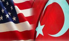 أكثر من 10 شركات أميركية تقرر الاستثمار في تركيا