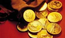 تجار: الأسواق الاماراتية تشهد إقبالاً على العُملات الذهبية بأوزان صغيرة