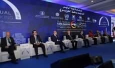 """طربيه خلال """"المؤتمر المصرفي العربي السنوي 2018"""": نتمنى تشكيل الحكومة قريبا لإعادة البلاد الى السكة الصحيحة"""