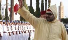 """بهدف ترشيد الإنفاق...الملك المغربي يصدر أمراً ملكياً بشأن """"عيد ميلاده"""""""