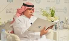 وزارة التجارة السعودية تبرم اتفاقية شراكة مع وزارة التجارة الموريتانية