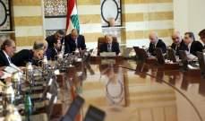 التقرير اليومي 28/5/2019: عون وقع مرسوم احالة مشروع قانون موازنة 2019 الى مجلس النواب