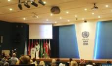 الصفدي من ندوة ''المرأة في رؤية السعودية 2030'': قضية المرأة كانت ولا تزال على رأس الأولويات