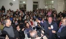 اعتصام لمعلمي المدارس الخاصة في مقر النقابة بطرابلس