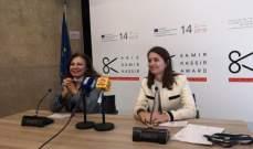 """سفيرة الاتحاد الأوروبي تطلقمسابقة """"جائزة سمير قصير لحرية الصحافة"""" في سنتها الرابعة عشرة"""