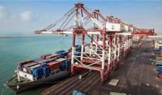 """ايران: صادرات منطقة """"خليج فارس"""" الصناعية بلغت 710 ملايين دولار"""
