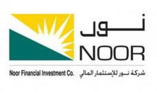 """شركة """"نور الكويتية"""" تبيع 2.56% من أسهم بنك """"ميزان الباكستاني"""""""