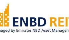 """""""الإمارات دبي الوطني ريت"""" تحصل على تسهيل تمويلي بقيمة 650 مليون درهم"""