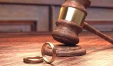 خلاف تجاري يقود الزوجين إلى الطلاق