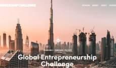 شابان في دبي يطلقان منصة لعرض الأفكار الناشئة