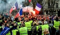 إضرابات تشل السفر والتنقل في فرنسا
