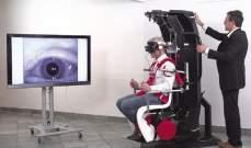تطوير كرسي دوار لمعالجة نوبات الدوار