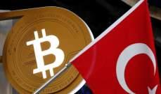 تركيا: مرسوم رئاسي بشأن العملات المشفرة