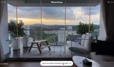 """""""WindowSwap""""موقع جديد لمشاركة المناظر من النوافذ"""