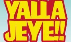 """""""Yalla Jeye"""" .. مساعد شخصي ينفذ كافة طلباتكم بأقصى سرعة !!"""