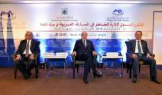 إفتتاح فعاليات الملتقى السنوي لرؤساء إدارة المخاطر في المصارف العربية
