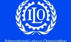 """""""منظمة العمل الدولية"""": 81 مليون وظيفة في آسيا والمحيط الهادىء محيت بسبب """"كورونا"""""""