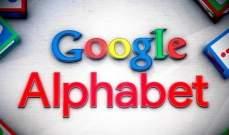 """""""ألفابت"""" تعلن عن أول منتجاتها لتعزيز الأمن الإلكتروني"""
