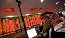 بورصة السعودية تغلق على انخفاض بنسبة 7.41% عند 6,585.58 نقطة