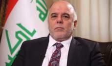 """افتتاح """"ملتقى فرص الاستثمار والاعمار في العراق"""" برعاية العبادي وحضور 700 مشارك"""