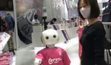 روبوت يفرض وضع الكمامة والتباعد الإجتماعي في اليابان
