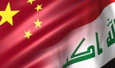 محاولات صينية للحصول على مشاريع استثمارية كبيرة في العراق