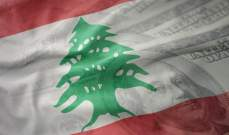 """""""تليمر"""": مخاطر سندات لبنان الدولية تميل نحو الجانب السلبي"""