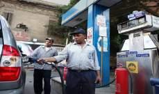 تكلفة دعم الوقود في مصر تنخفض نحو 30 % خلال عام كامل