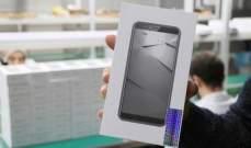 """""""ريدر"""" تكشف عن أول هاتف تركي 100%"""