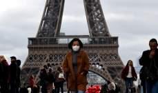 """وزير الصحة: فرنسا لم تبلغ ذورة وباء """"كورونا"""""""