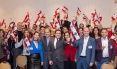 زمكحل شجع رجال وسيدات الأعمال اللبنانيين في العالم للإستثمار في الشركات والقطاع الخاص