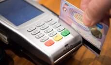 البنوك السعودية: الدفع الإلكتروني بالمحلات التجارية سيكون إلزامياً بعد عام