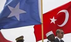 الصومال دعتتركيا للتنقيب عن النفط في مياهها الإقليمية