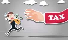 الحاج : لمواكبة اي تغيير في السياسة الضريبية بتخفيف التشويهات وتعزيز مستويات العدالة والإنصاف في توزيع العبء الضريبي