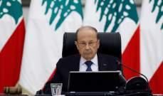الرئيس عون يطالب سلامه بمعرفة أسباب ارتفاع الدولار وإحالة نتائج التحقيق إلى النيابة العامة